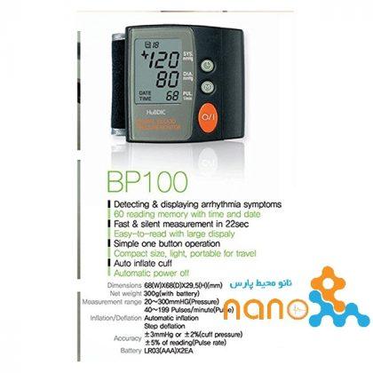 فشارسنج دیجیتال مچی Emperor مدل BP-100