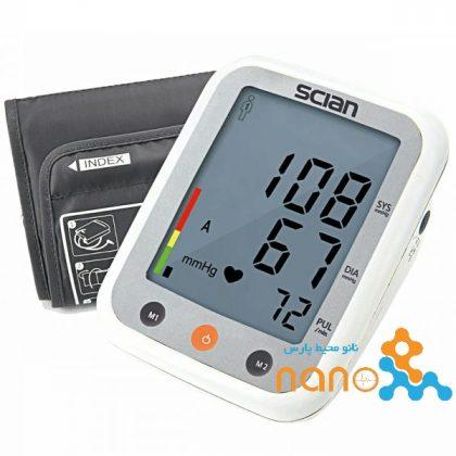 فشارسنج بازویی دیجیتال SCIAN مدل LD-530