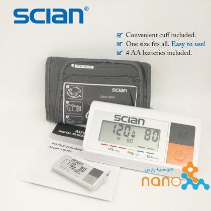فشارسنج بازویی دیجیتال SCIAN مدل LD-535